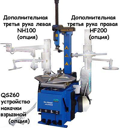 Станок шиномонтажный автоматический XTC990A